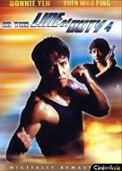 Wong Ka Si Sei IV: Sik Gik Sing Yan - DVD cover (xs thumbnail)