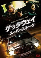 Getaway - Japanese DVD movie cover (xs thumbnail)