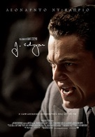 J. Edgar - Greek Movie Poster (xs thumbnail)