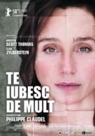 Il y a longtemps que je t'aime - Romanian Movie Poster (xs thumbnail)