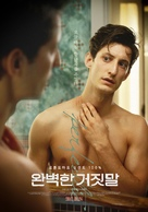 Un homme idéal - South Korean Movie Poster (xs thumbnail)