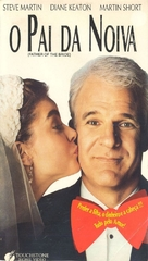Father of the Bride - Brazilian VHS movie cover (xs thumbnail)
