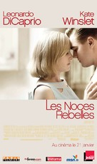 Revolutionary Road - French Movie Poster (xs thumbnail)