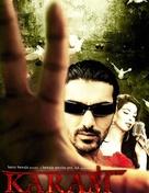 Karam - poster (xs thumbnail)