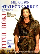 Braveheart - Czech Movie Poster (xs thumbnail)