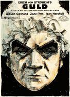 Greed - Danish Movie Poster (xs thumbnail)