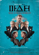 The Master - South Korean Movie Poster (xs thumbnail)