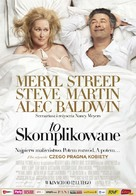 It's Complicated - Polish Movie Poster (xs thumbnail)
