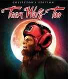 Teen Wolf Too - Canadian Movie Cover (xs thumbnail)