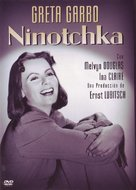 Ninotchka - Spanish Movie Cover (xs thumbnail)