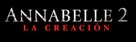 Annabelle: Creation - Argentinian Logo (xs thumbnail)