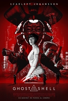 Ghost in the Shell - Italian Movie Poster (xs thumbnail)