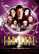 """""""Farscape"""" - French DVD movie cover (xs thumbnail)"""