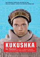 Kukushka - German Movie Poster (xs thumbnail)