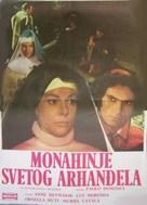 Le monache di Sant'Arcangelo - Yugoslav Movie Poster (xs thumbnail)