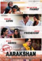 Aarakshan - Indian Movie Poster (xs thumbnail)