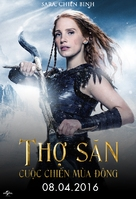 The Huntsman - Vietnamese Movie Poster (xs thumbnail)