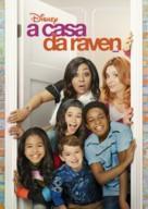 """Raven's Thuis"" - Brazilian Movie Poster (xs thumbnail)"