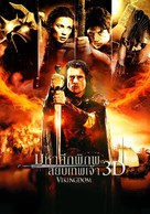 Vikingdom - Thai DVD movie cover (xs thumbnail)