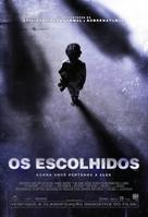 Dark Skies - Brazilian Movie Poster (xs thumbnail)