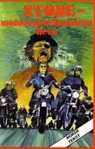 Stone - Norwegian VHS cover (xs thumbnail)