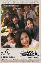 i'm livin' it - Taiwanese Movie Poster (xs thumbnail)