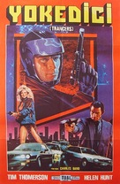Trancers - Turkish Movie Poster (xs thumbnail)