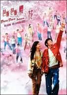 Ang kwong ang kwong ying ji dut - Hong Kong poster (xs thumbnail)