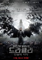 Dracula Untold - South Korean Movie Poster (xs thumbnail)