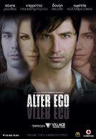 Alter Ego - poster (xs thumbnail)
