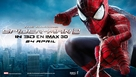 The Amazing Spider-Man 2 - Dutch Movie Poster (xs thumbnail)
