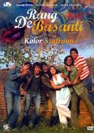 Rang De Basanti - Polish DVD cover (xs thumbnail)