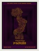 Psycho - Homage movie poster (xs thumbnail)