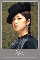 Cheong yeon - South Korean Movie Poster (xs thumbnail)