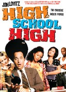High School High - German DVD cover (xs thumbnail)
