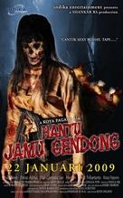Hantu jamu gendong - Indonesian Movie Poster (xs thumbnail)