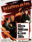 Career - French Movie Poster (xs thumbnail)