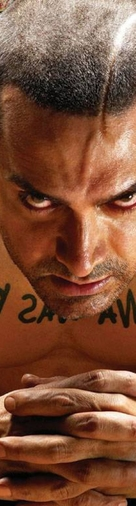 Ghajini - Indian Key art (xs thumbnail)