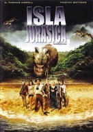 The Land That Time Forgot - Mexican DVD cover (xs thumbnail)