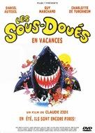 Les sous-doués en vacances - French DVD cover (xs thumbnail)