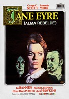 Jane Eyre - Spanish Movie Poster (xs thumbnail)