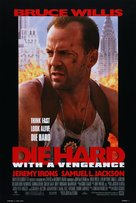 Die Hard: With a Vengeance - Movie Poster (xs thumbnail)