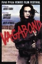 Sans toit ni loi - Movie Poster (xs thumbnail)