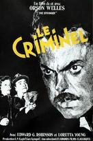 The Stranger - French Movie Poster (xs thumbnail)