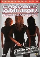 Charlie's Angels: Full Throttle - Swedish DVD movie cover (xs thumbnail)