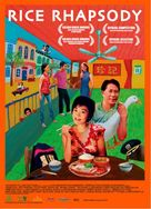 Hainan ji fan - poster (xs thumbnail)