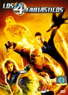 Fantastic Four - Argentinian Movie Cover (xs thumbnail)