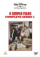 """8 Simple Rules... for Dating My Teenage Daughter"" - British DVD movie cover (xs thumbnail)"