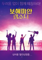 Bohemian Rhapsody - South Korean Movie Poster (xs thumbnail)