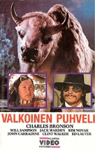The White Buffalo - Finnish VHS movie cover (xs thumbnail)